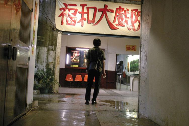 Bu san (Goodbye Dragon Inn) by Golden Lion award-winner Tsai Ming-liang