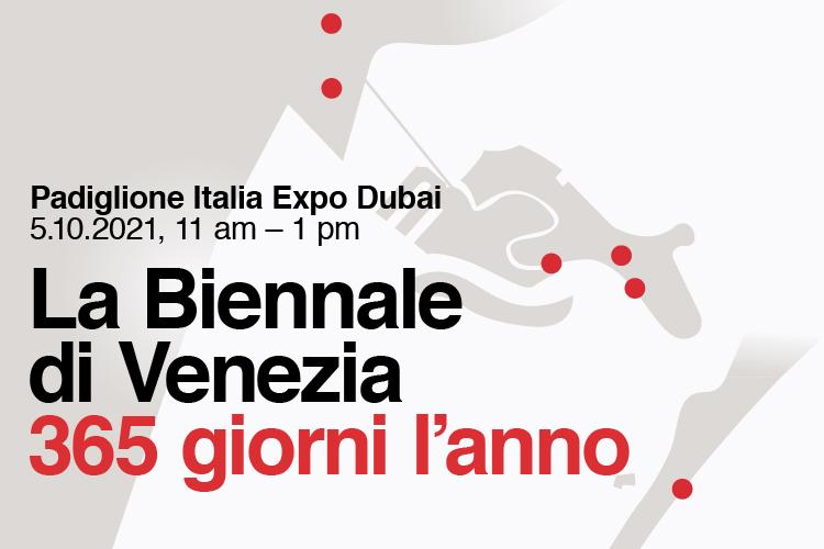 La Biennale di Venezia 365 giorni l'anno